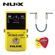 NUX Octave Loop Looper Pedal with -1 Effect Infinite Layers Bass-Line True Bypass Guitar