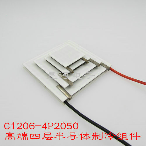 Multi Stage Semiconductor Cooling Chip Four Level 4 Level Industrial Grade 50 Degrees Below Zero Temperature Difference 110 absolutely nasty kakuro level four