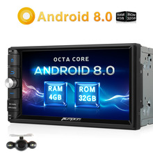 Din 7 Android 8 0 Universal