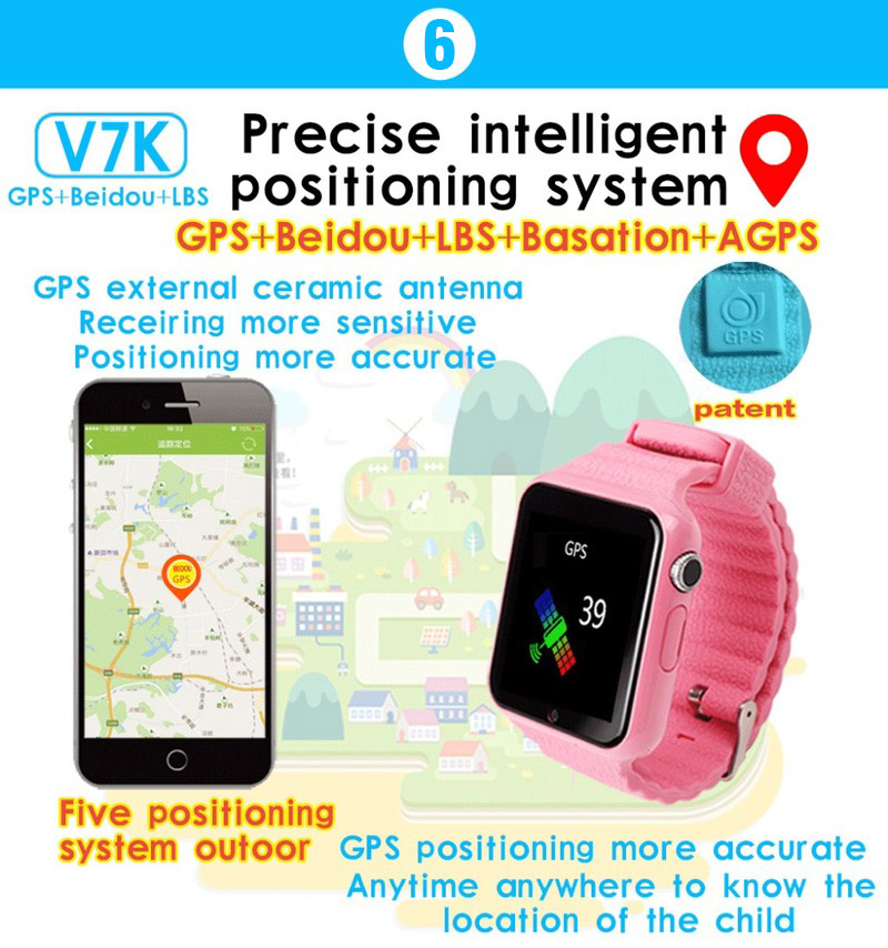 Image 4 - V7k Kids Smart Watch GPS Global Location Baby Child Watch Phone Finder Tracker Camera Anti lost SOS Safe Voice Call PK Q50 Q90-in Smart Watches from Consumer Electronics