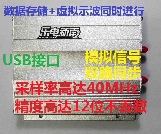 USB high speed data acquisition card Support Linux 10M20M40M 12bit SMA two way simulation collector