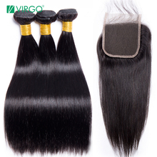 Straight Hair Bundles with Closure 3 Bundle Brazilian Hair Weave Human Hair Bundles with Closure Virgo Non-remy Hair Extensions(China)