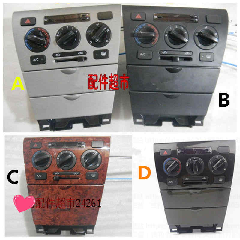 For Geely SC7,Prestige,SL,FC,Vision,Car conditioning control padel assembly
