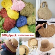500g/lot Raffia Straw Yarn Crochet For DIY Knitting Summer Hat Handbags Cushions Baskets Material Hand
