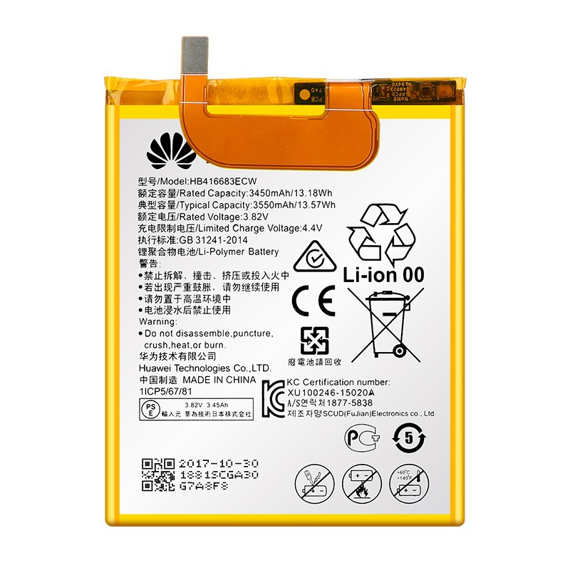 3550mAh HB416683ECW Battery For Huawei Google Nexus 6P 6 Plus H1511 H1512 Come With Battery Sticker