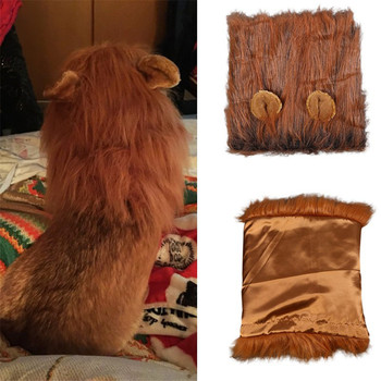 Lion Mane Dog Wig Costume 1