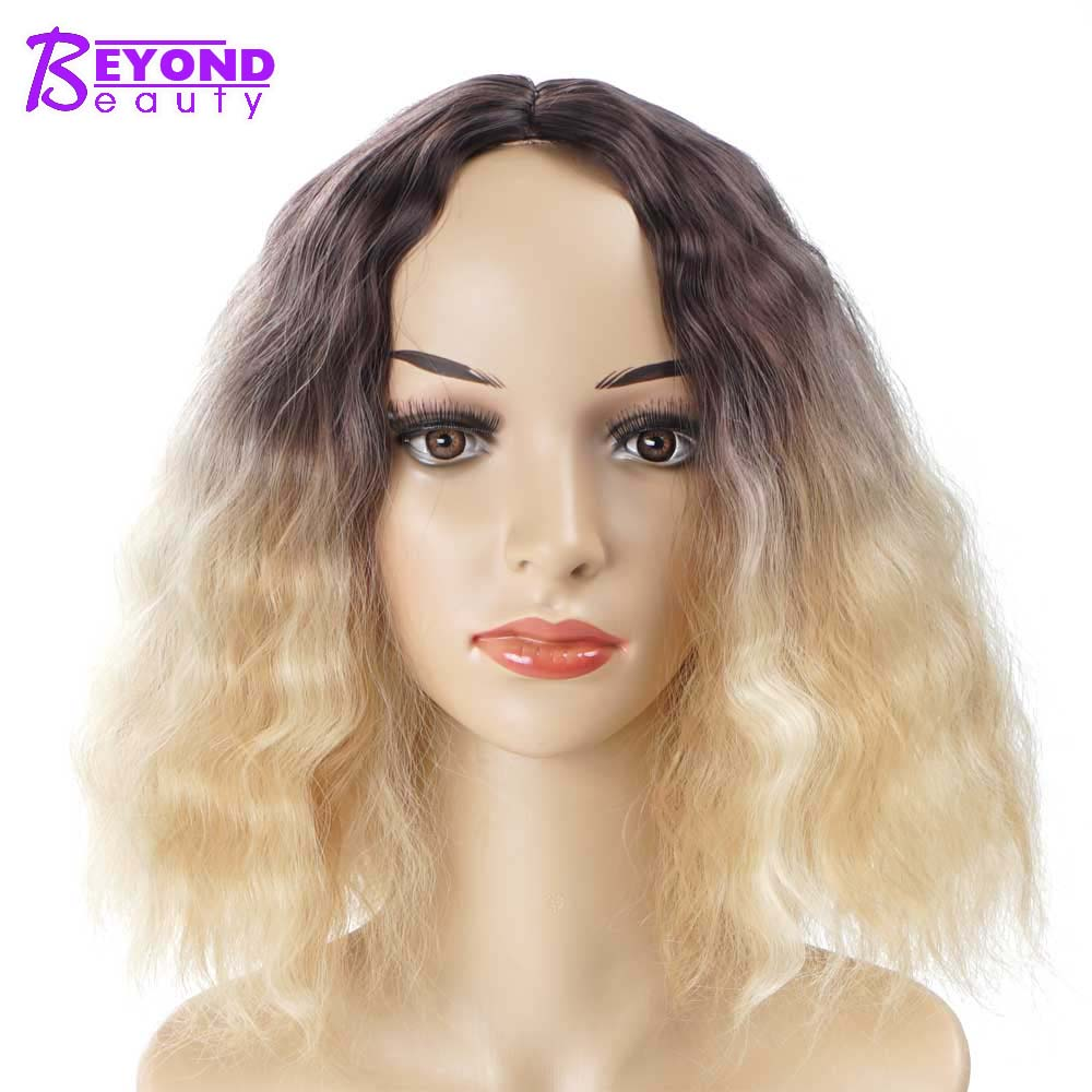 Beyond Beauty Ombre Brown Blonde Colors Curly Wigs Synthetic For Black/White Women Kanekalon Heat Resistant Cosplay Bob Wigs