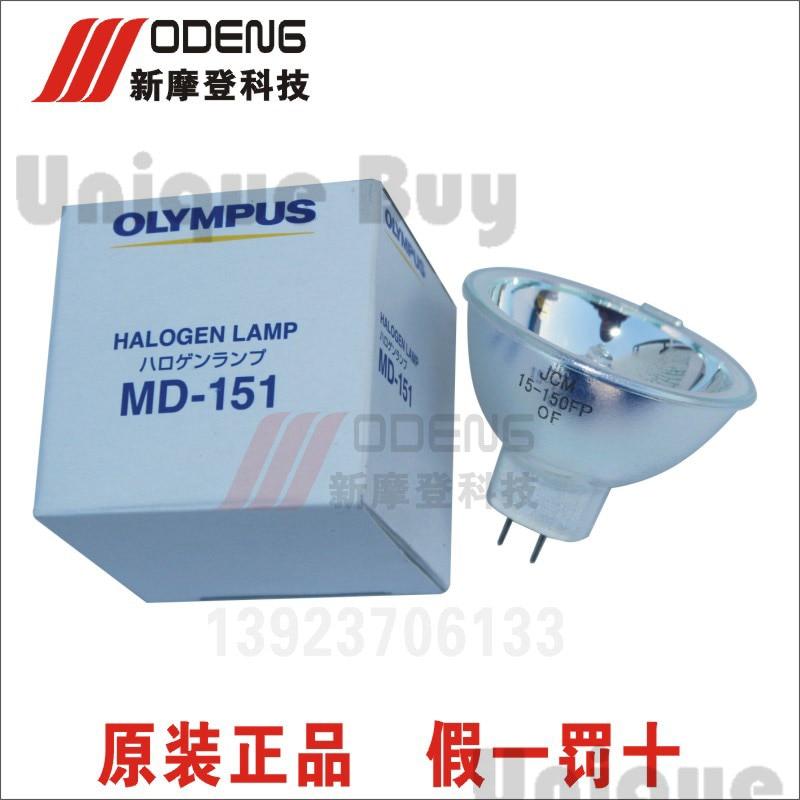 5pcs/Lot Halogen Bulb For OL MD-151,JCM15-150FP Fiber Optic Light Source,Endoscope Microscope,15V150W Projector Lamp [sa]bamboo fiber optic lines in frs2053 2pcs lot