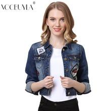 cb05b8c9b054 Voobuyla Women Cropped Jean Jacket Blue Embroidery Short Denim Jackets  Jaqueta Ms. Casual Ripped Jeans