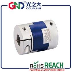 Shaft coupling clutch 5mm couplers oldham setscrew power transmission GHC aluminum alloy serie coupler for servo motor