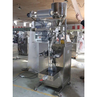 New K300 Automatic Granule Packing Machine High quality Back Sealing Filling Sealing Packaging Machine 110V/220V 5 1400ml 1.65Kw