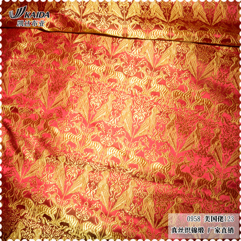 Silk Brocade Jacquard Silk Cheongsam Beautiful Quilt Fabrics 123 American CostumeSilk Brocade Jacquard Silk Cheongsam Beautiful Quilt Fabrics 123 American Costume