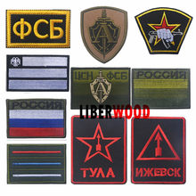 Spetsnaz CSN FSB Alfa groep Patch GRU Rostov Russische Tactical moraal militaire Erkenning mouw patches HI VIS badge(China)