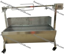 89cm Bbq Rotisserie Kit Charcoal Grill Barbecue Camping Outdoor Roasting Spit Garden