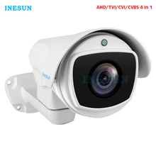 Inesun 4x/10x Optical Zoom PTZ Bullet Security Camera 2MP HD 1080P 4-in-1 AHD/CVI/TVI/CVBS Video Surveillance Camera Waterproof