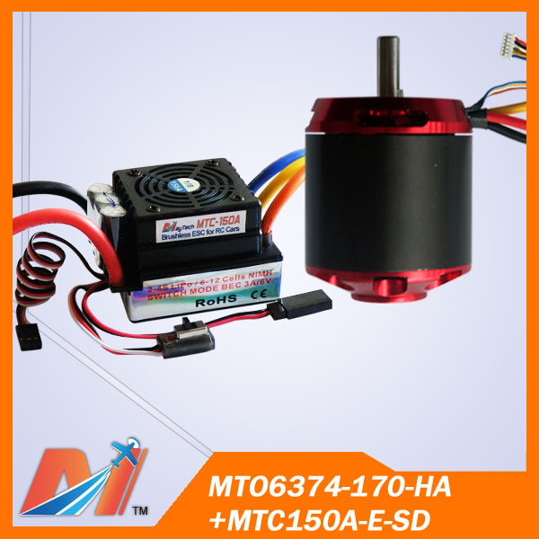Maytech sport electric skateboard 6374 170KV hall sensor brushless motor and 150A speed control