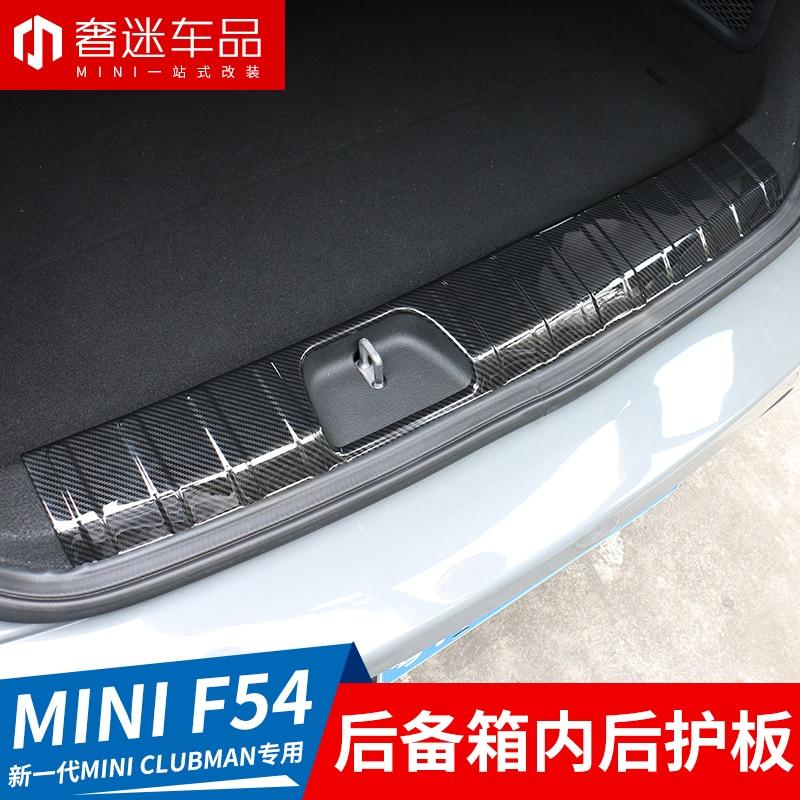 1pcs special size Carbon fiber Black titanium Car trunk threshold bar rear guard bumper protection for BMW MINI clubman F54