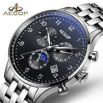 AESOP Mechanical Watch Men Luxury 2019 Men's Automatic Wrist Watch Stainless Steel Wristwatch Male Clock Men Relogio Masculino