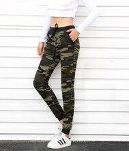 Camouflage Joggers Women Sweatpants Harem Camo Pants Drawstring Pantalones femme Mujer Loose Calca Female High Waist Pocket