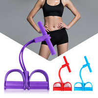 4 Tube Resistance Bands Latex Pedal Exerciser Sit-up Pull Rope Expander Elastic Bands Yoga equipment Fitness Gum Workout