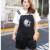 2017 Novas Mulheres Da Moda Elegante Dos Desenhos Animados Macacões de Impressão Sem Mangas Espaguete Preto Cinta Plus Size Ocasional Magro Macacão C754