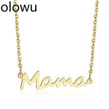 Olowu, на заказ, классическое ожерелье на День Матери с минимальным значением буквы «мама», ожерелье с подвеской, ювелирные изделия из нержавеющей стали, ожерелье с алфавитом для мам