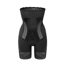 ZYSK levantador de glúteos bragas con Control de barriga, moldeador de cuerpo, ropa interior delgada, entrenador de cintura, corsé correctivo