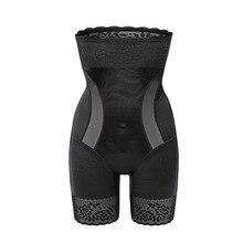 Zysk Butt Lifter Hoge Taille Tummy Controle Panties Body Shaper Hip Slanke Ondergoed Taille Trainer Corset Corrigerende Shapewear