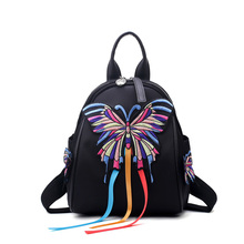 New Fashion Women's Backpack Girl Large Capacity Shoulder Bags National Embroidery Handmade butterfly Women Casual Bag Tote Bag xiyuan brand women fashion original national wind embroidered fight side canvas embroidery lotus shoulder bag hand bags for girl