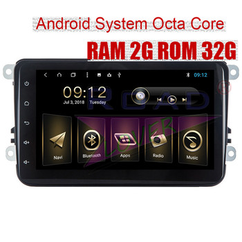 Roadlover Android 8.1 Car Autoradio Player For VW Universal Passat Tiguan Golf Jetta Magotan Stereo GPS Navigation 2 Din NO DVD image