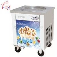 FCBJY 1DA Commercial One Pan fried ice cream machine ice pan Fry flat ice cream maker ice roll yoghourt maker 220V 900W 1pc