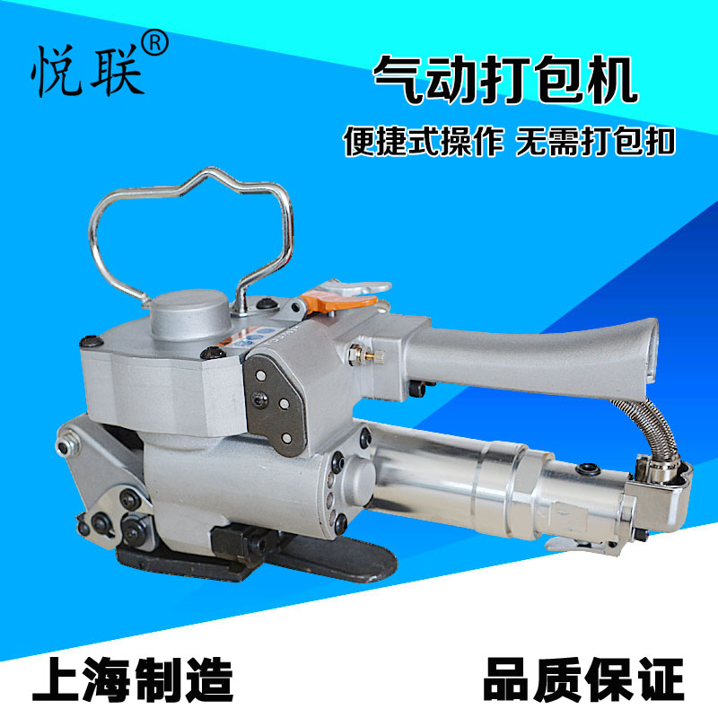 A19 Pneumatic baler Hand-held PET plastic steel strapping press-free hot-melt strapping machine handle type tube terminal special pressure line machine pneumatic cable pliers pneumatic hand held press 1pc