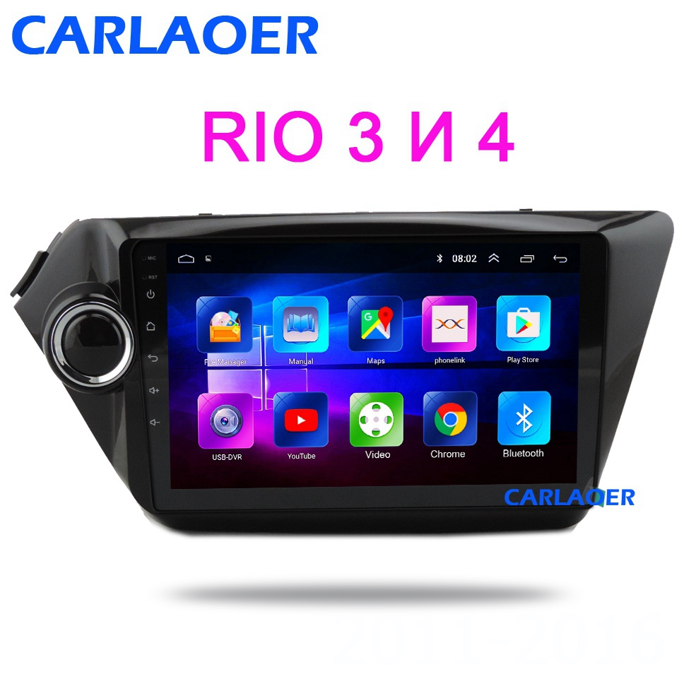 For KIA RIO 3 2 din Car Radio Android Multimedia Player 2G rom 32G Navigation 2010