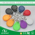 (10pcs/lot) Waterproof RFID ABC keyfob Keychain Key Finder 13.56 MHz Access Control Card