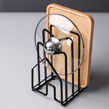 1pc Storage Rack Practical Useful Organizer Cutting Board Shelf Pot Cover Holder Organizer Rack for Home Kitchen Store