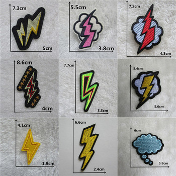 High quality Lightning Embroidered Iron on Patches Clothing Retro Stripes Motif Appliques DIY Clothing Accessories Hat bag badge image