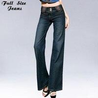 2016 Designer Fall Boyfriend Loose Jeans Plus Size Vintage Blue Wide Leg Denim Jeans High Waist