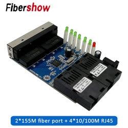 Оптоволоконный переключатель Ethernet 4 RJ45 2 SC оптический медиа конвертер одномодовый волоконно-оптический Порты и разъёмы PCB 10/100 м