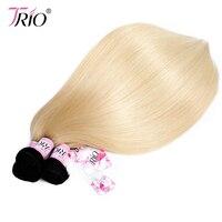 Трио 613 блондинка человеческие прямые пучки волос 3/4 Связки Дело индийский волосы remy ткань 100% человеческие волосы Weave