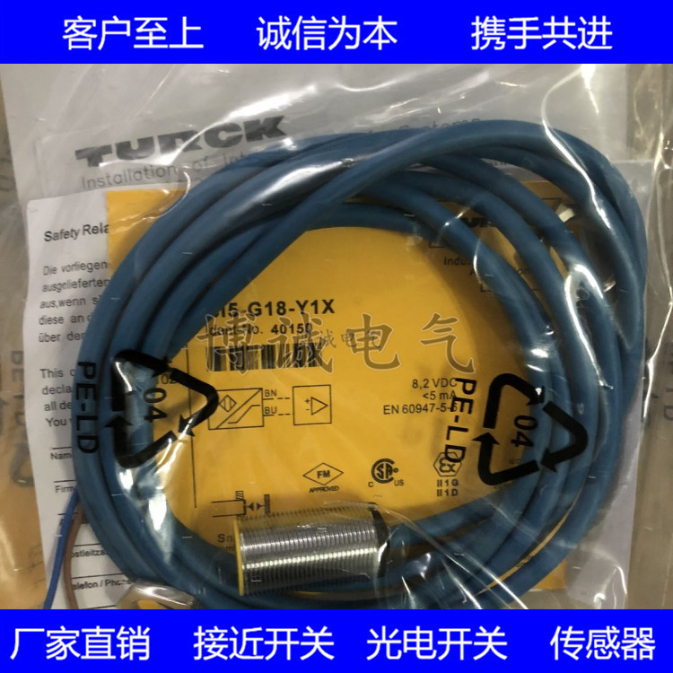 Spot Cylindrical Explosion Close Switch Bi5-G18-Y1X(Y1) With H1141 10 Yuan 3MSOL99