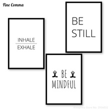 Inhale Exhale Be Still Mindful Yoga Print Minimalist Typography Wall Canvas Art Pilates Relaxation