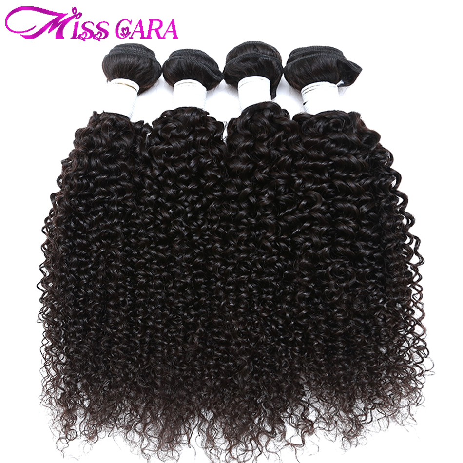 4 Bundles Deals Kinky Curly Brazilian Hair Weave Bundles Natural Color Human Hair Bundles Miss Cara Remy Human Hair Extensions