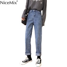 NiceMix Loose Vintage Jeans Women Ankle-Length Pants Casual High Waist Wide Leg Jeans Woman Boy Friend Denim Jean Vaqueros Mujer summer national style embroidered vintage denim wide leg pants elastic waist woman casual loose pocket jeans ankle length pants