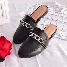 купить Bailehou Women Flat Slippers Slip On Mules Women Casual Loafers Brand Chain British Shoes Platform Sandals Chaussure Big Size 41 по цене 1225.55 рублей
