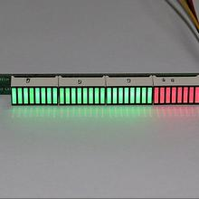 VU Meter Level Indicator Amplifier Board Dual Channel 32 LED