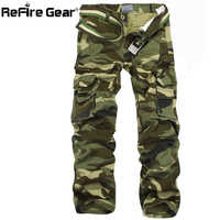 Military Style Army Combat Uniform Camouflage Pants Men's Camo Train Tactical Cargo Pants Male Casual SWAT Cotton Military Pants