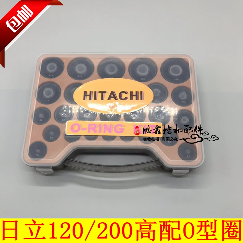 Hitachi Digger 120 200 230 360 450 3 5 6 Special O ring Seal Distribution Valve