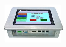 8.4 inch Fanless Touch Screen mini industrial Panel PC with WIFI Module