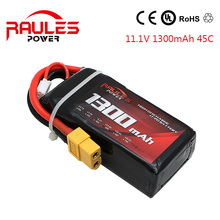 1pcs Lion Power 11.1V 1300MAH 45C AKKU LiPo RC Battery For Rc Helicopter 3S