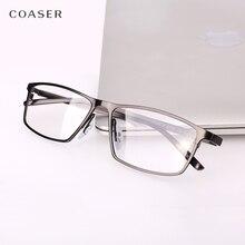 4e785b4cc COASER التيتانيوم نظارات إطار الرجال النظارات البصرية وصفة طبية نظارات قصر  النظر القراءة العين نظارات العلامة التجارية مصمم نظار.